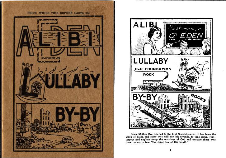 alibi1.jpg